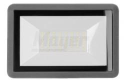 LED Reflektor BULLED LED, 50W, 4000lm, 4000K, IP65, FEKETE  OR-NL-6138BL4