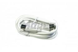 RF 5 KOAX szerelt csatlakozó kábel 5méter fehér  SE-RF5